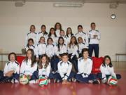 Presentazione Squadre Volley ASD Trezzo - Stagione 2017/18