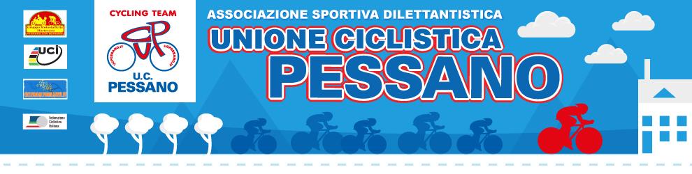 Associazione Sportiva Dilettantistica Unione Ciclista Pessano